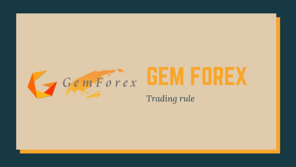 gemforex 取引条件