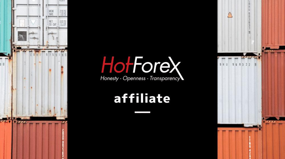 hotforex アフィリエイト