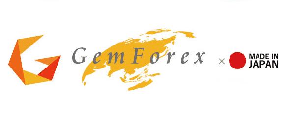 Gemforex 為替FX おすすめ