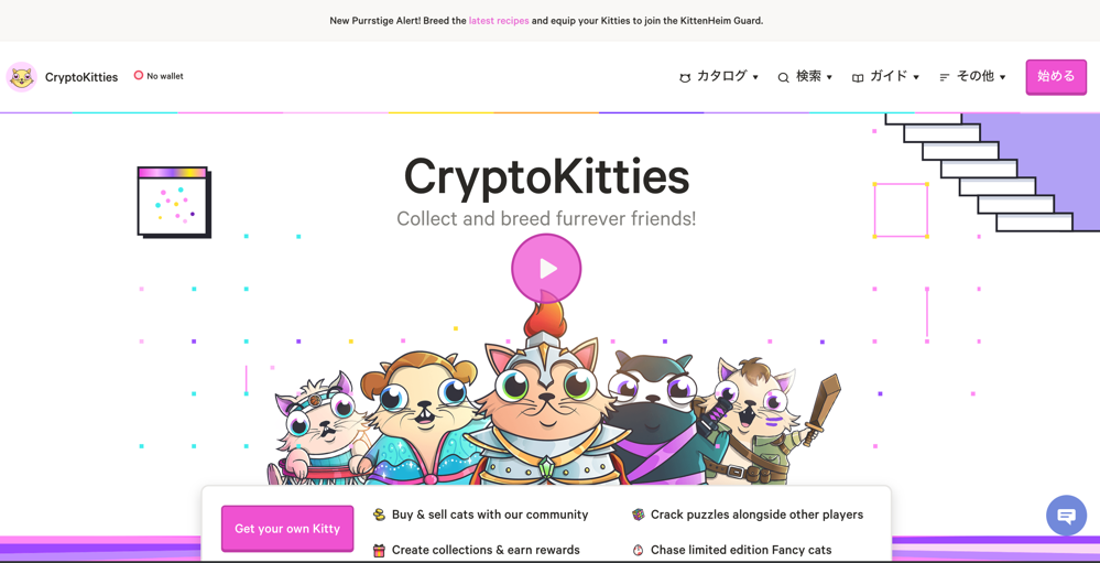 CryptoKitties Collect and breed digital cats