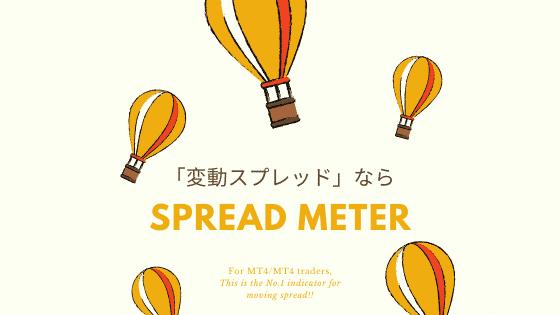 spreadmeter