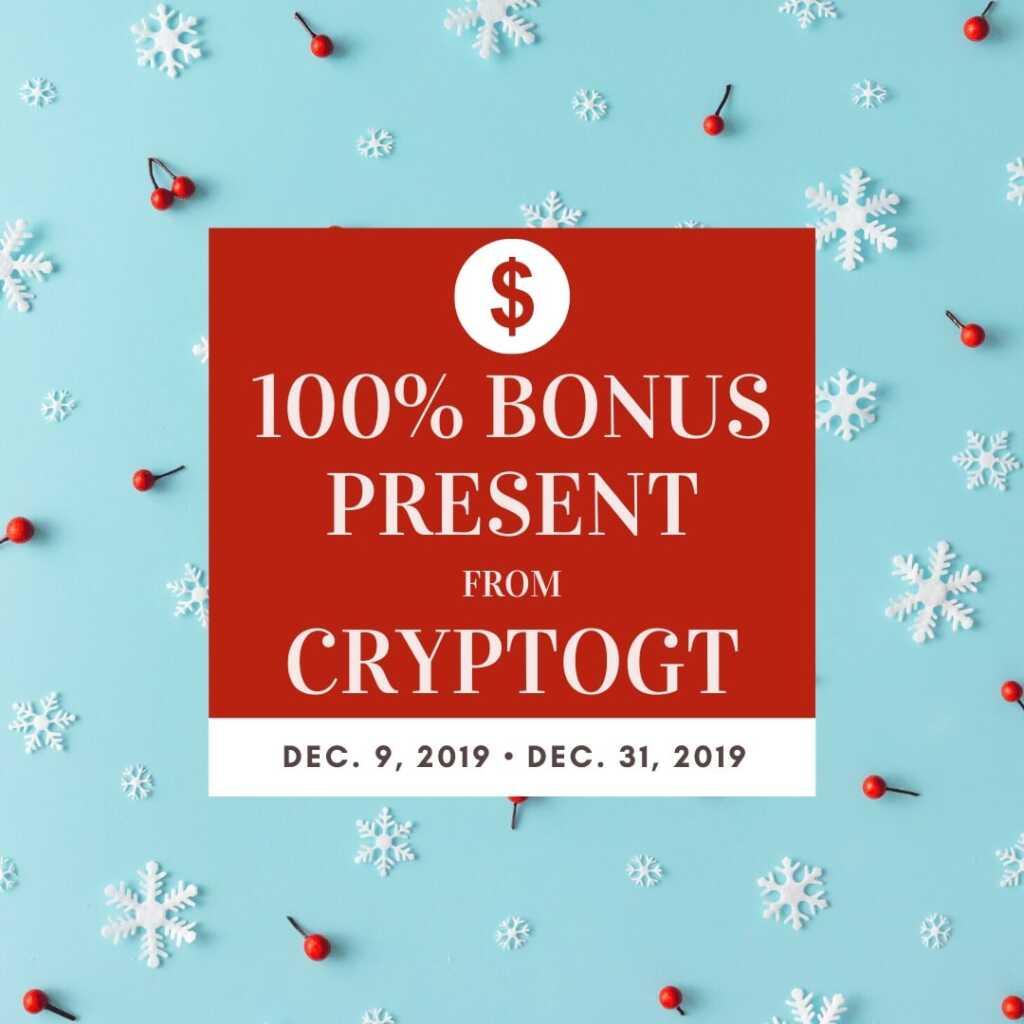 CryptoGTで証拠金が2倍になる猛烈キャンペーン中!