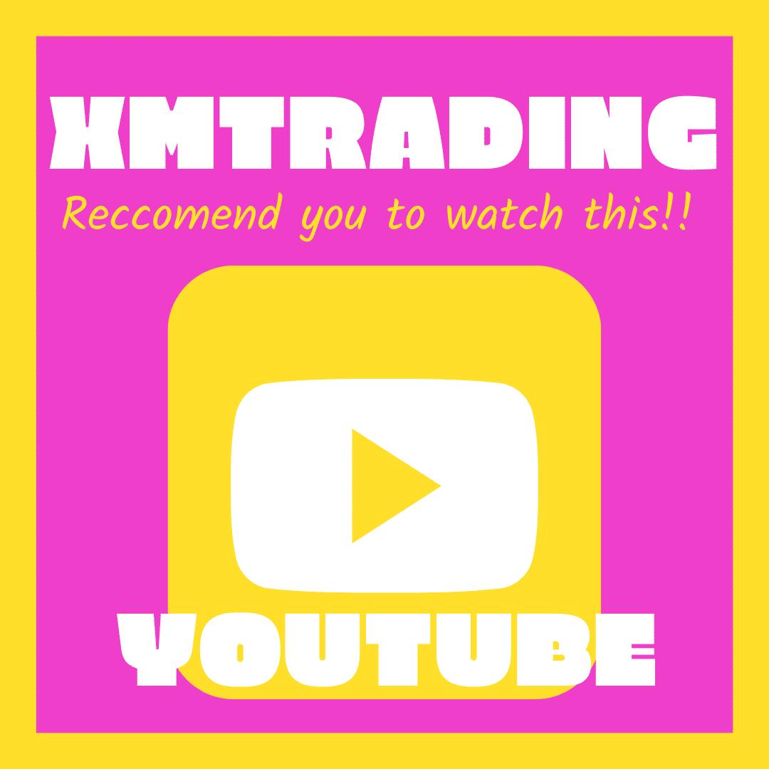 XM(XMトレーディング)を学ぶためのオススメYouTube動画