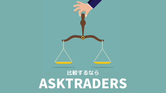 asktraders