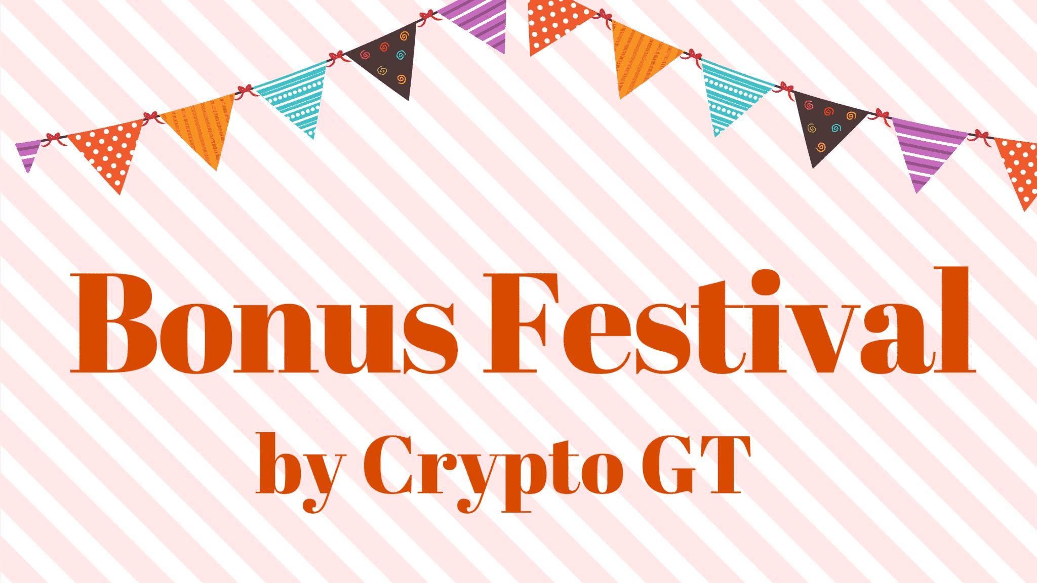 crypto gt ボーナスキャンペーン